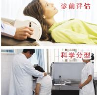 三级阶梯检测、锁定病因